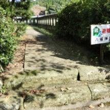 八阪神社(二) 佐賀…