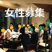 女性大募集中~【東京…