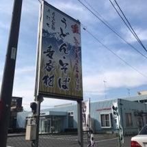 麦香村 (バッカソン…