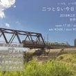 【2月】スケジュール