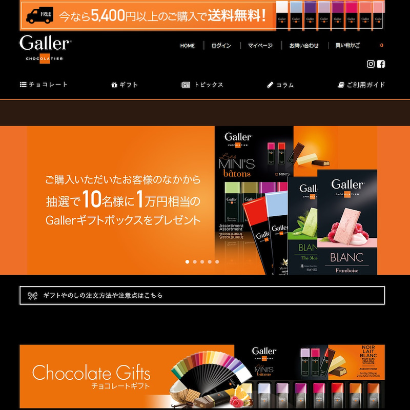 galler valentine s day collection 2018 更新 arcaos 5 0 と