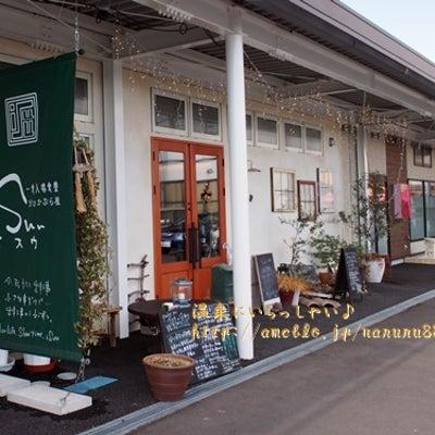 高崎【イスウ -iSuu-】で cafeランチ♪の記事に添付されている画像