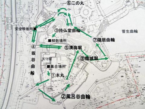 ツアーの行程表