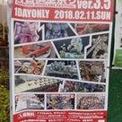 高石模型祭り 昼から行ってきます。の記事より