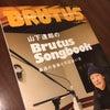Brutus Songbookの画像
