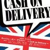 #旋風計画 キャッシュ・オン・デリバリー~Cash on Delivery 感想