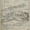 讃岐の風 高松家の一族 其の十二 高松氏と牟礼城の画像