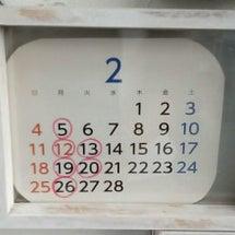 【2月の定休日】
