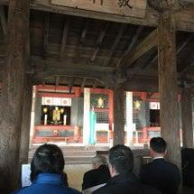 廣峯神社の節分祭