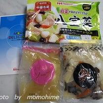 白菜だけで出来る、日本ハムの中華名菜 「八宝菜」の記事に添付されている画像