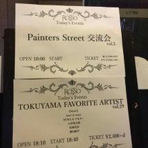 Painters S…