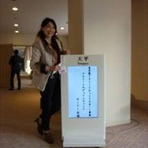 長坂代表、東京都スポ…