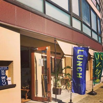 【カフェ紹介】千葉県東金市東岩崎「SAME OLD セイムオールド」の記事に添付されている画像