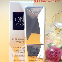 ONE BY KOS…