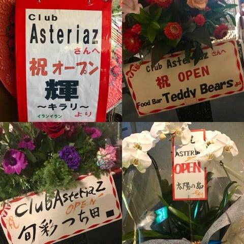 たくさんのお花ありがとうございます