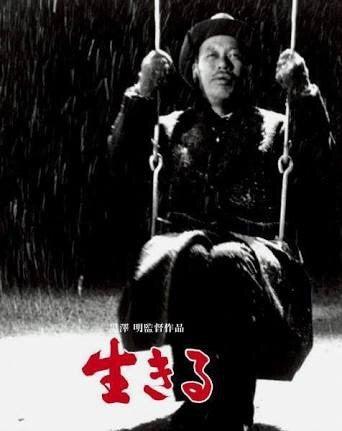 映画『生きる』(黒澤明、1952年...