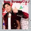 Happy Birthday ❤ ユノ\(^o^)/の画像