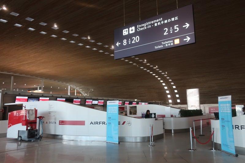 AirFrance1