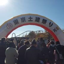 70周年東京土建祭り