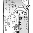 【育児】赤ちゃんと幼…