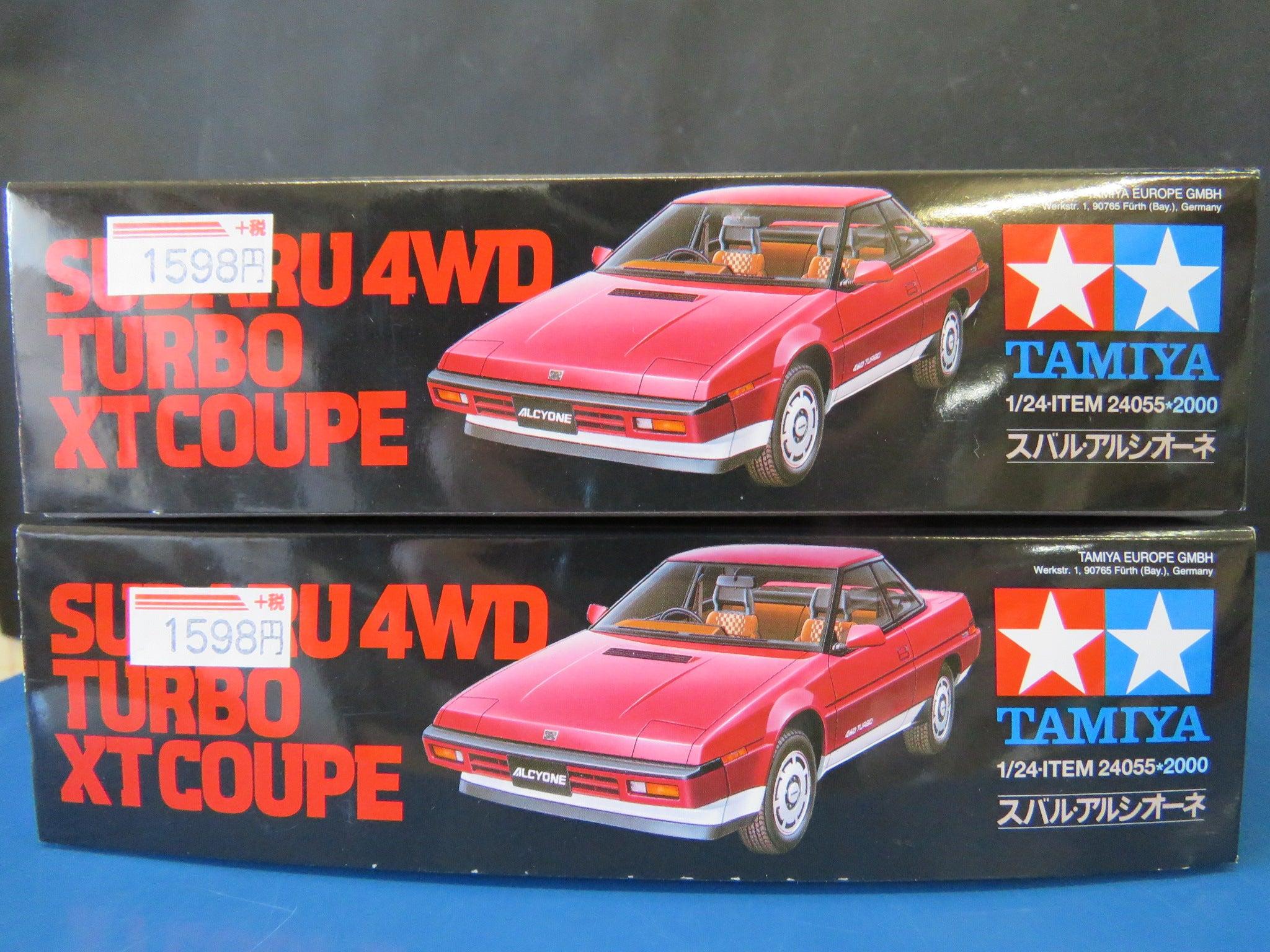 Japan flag rising sun sticker decal cars fun stickers van bumper decal 5344 red