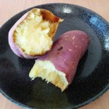 はちみつ芋の焼き芋