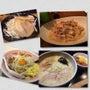 麺タイム【その3】