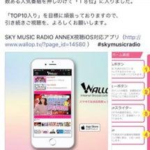 ☆SKY MUSIC…