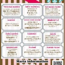 ≪2/3(土)〜2/…