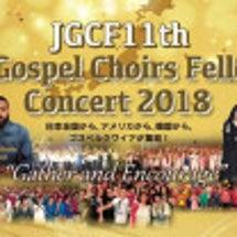 JGCFオープンリハ…