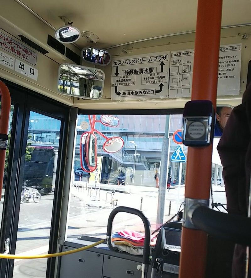 ドリプラ シャトル バス