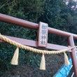 御嶽神社(常滑市)1…