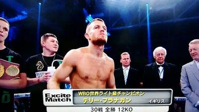 観戦記1384 WBOライト級王座戦 ...