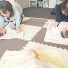 育休中ママさんのためのリラックスアロマベビーマッサージレッスン開催しました♡の記事より