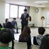 北海道美容技術選手権大会 ヘア・着付 事前講習会の画像