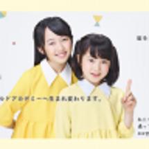 七田→EQWEL(イ…