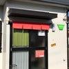 らぁ麺 こむぎ@長野県上田市の画像