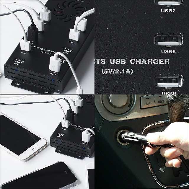 直流USB電源 ユウスケくん