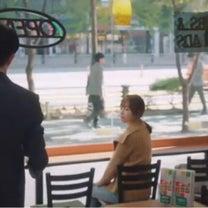 韓国ドラマとSUBWAYの記事に添付されている画像