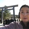 伊勢神宮から、諏訪大社の画像