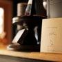cafe canar…