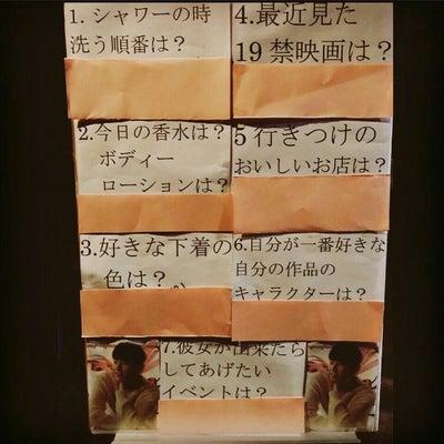 キムヨングァンValentine partyファンミーティング②の記事に添付されている画像