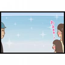 【絵日記】ホノルル旅…