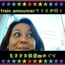 train anno…