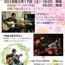 明日のライブ「Nar…