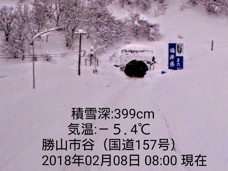Space平成30年豪雪/北陸地方と中国地方で「春一番」発表