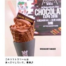 阪急百貨店チョコレー…