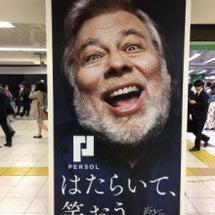 駅などでよく見かける…