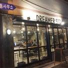 フェギの隠れストリートにまた新しいカフェが登場したの記事より