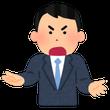 【ラジオ】訴状が届い…